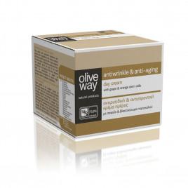 Oliveway anti-rynke & anti-aging dagcreme