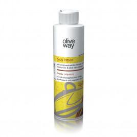 Oliveway Stella body lotion til sensitiv hud 250ml